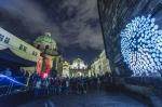První fotky z festivalu světla Signal - fotografie 34