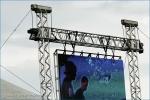 Fotky z festivalu Bažant Pohoda  - fotografie 63