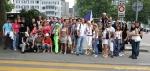 Fotky ze Street Parade - fotografie 2