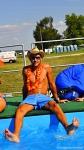 Fotky z The Sun festivalu - fotografie 118